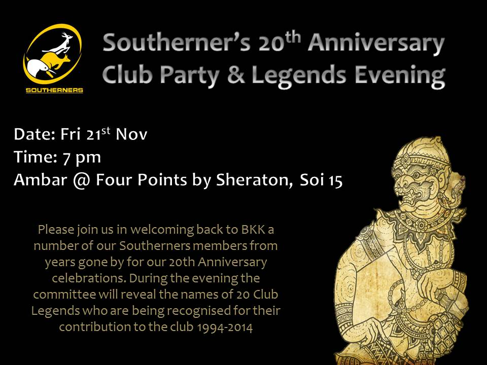 Southerners Anniversary Party Flyer (1)