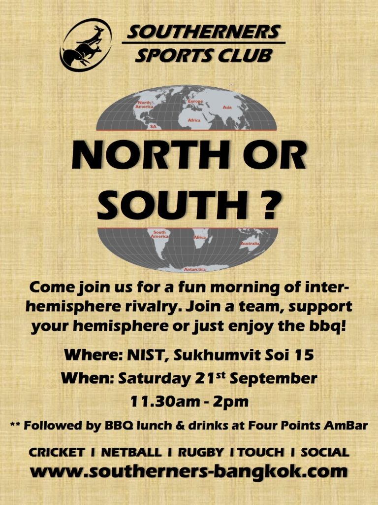 North V South Funday - TIME CHANGE