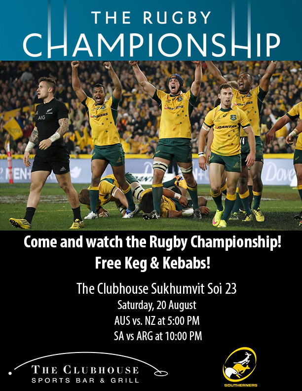 Southerners Rugby Championship Poster